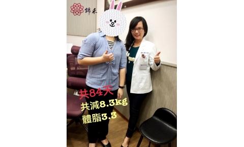 【減重成果分享】錦禾中醫院長  陳怡蓉醫師